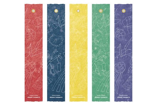 〈NOZOMI ART 短冊〉。〈NOZOMI PAPER Factory〉のアーティスト華奈さんによる「幸運の七つ飾り」のアートワークがプリントされています。