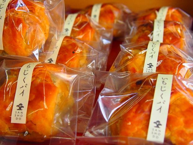 秋田はいちじくを好んで食べる文化があり、〈いちじくパイ〉も地元の味。