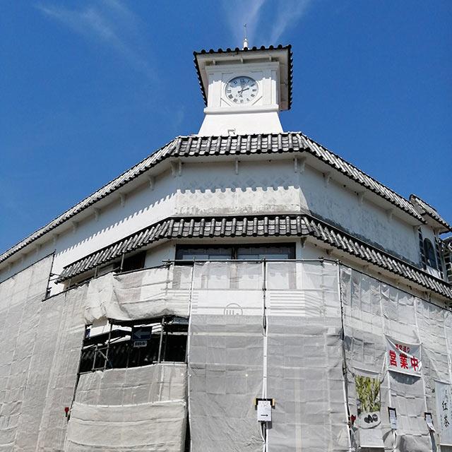下田時計台フロント