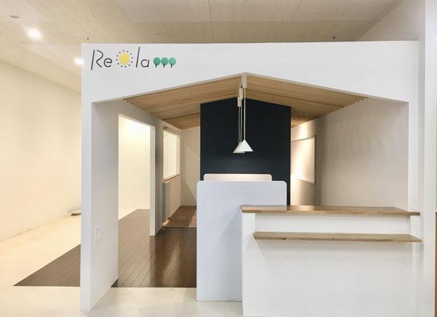 女性活躍支援センター〈リオラ〉。郊外商業施設内にあり、立ち寄りやすい。