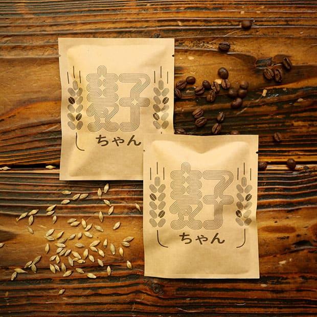 〈麦子ちゃん〉は大麦とカフェインレスのコーヒーを組み合わせた、あるようでなかったハイブリッド飲料。ネーミングもかわいらしい!