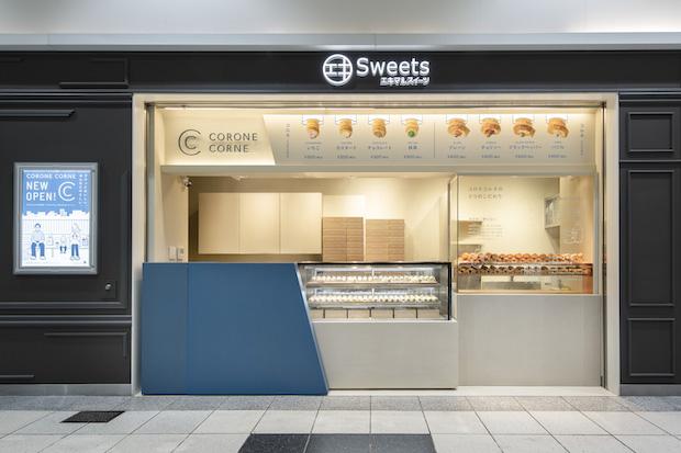 テイクアウト専門店〈コロネコルネ三宮店〉神戸市中央区に2020年5月にオープン。撮影:山田圭司郎