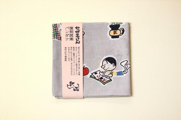 サザエさん 復刻図案 バンダナ グレー ¥1,100(税込)