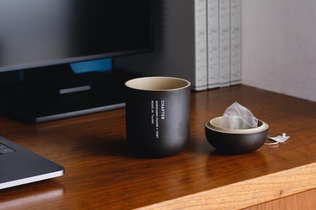 お茶を飲む時はこのようなスタイルで。