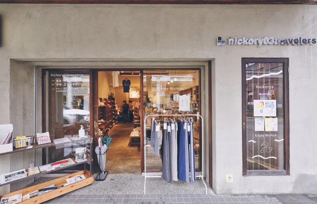昔ながらの惣菜屋やおしゃれなレストランなどが軒を連ねる上古町商店街。