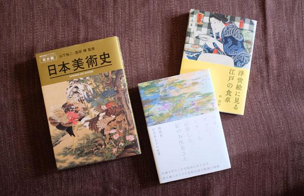 在宅勤務当時手がけた書籍。2年半の歳月をかけてつくった『日本美術史』など、思い出深い本がたくさんある。
