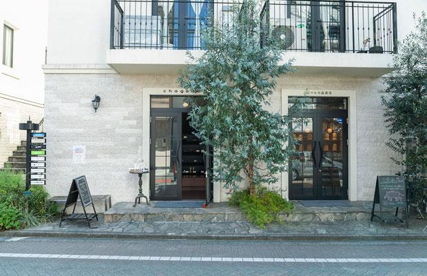 日本茶専門店には見えない〈chagama〉の外観。静岡市で、製茶問屋がカフェを手がけた先駆け。