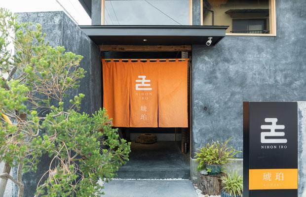 海岸近くに点在する〈日本色〉のうちのひとつ「琥珀(こはく)」。日本の伝統色の名がつけられた各棟の玄関には、その色に染められた暖簾がかけられている。