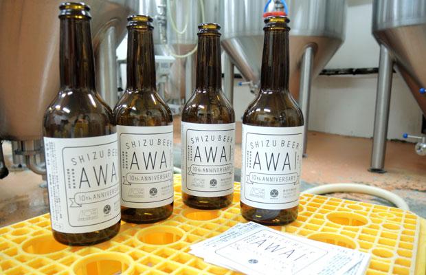 開館10周年を記念して、静岡市初のクラフトビール醸造所〈AOI BREWING〉とコラボしたビールを9月中旬からミュージアムショップ&カフェで提供する。(写真提供:静岡市美術館)