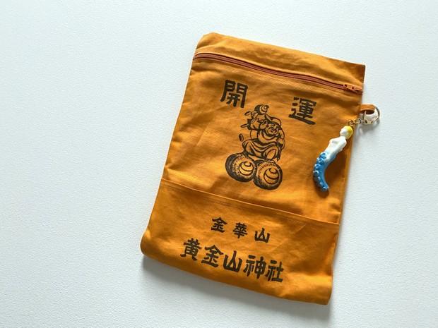 福財布はお気に入りのキーホルダーをつけて今も愛用。