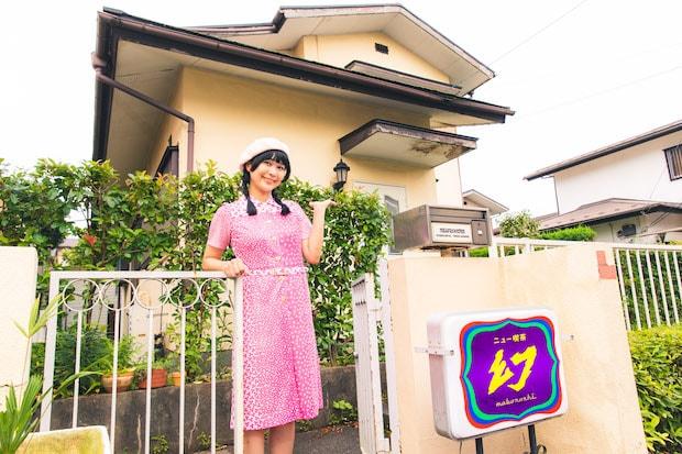 生活芸術家でアーティストの菅沼朋香さんと菅沼が運営する飲食店〈ニュー喫茶幻〉