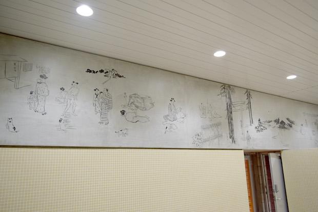 ほしさん壁画