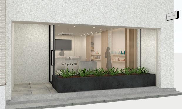 旗艦店〈Waphyto Tokyo〉2階建てとなっており、1階は〈Waphyto〉のプロダクトを販売。2階は和の薬草ライブラリーやフィトテラピーのスクールに。