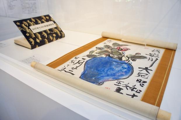 安川慶一の仕事展 書展示