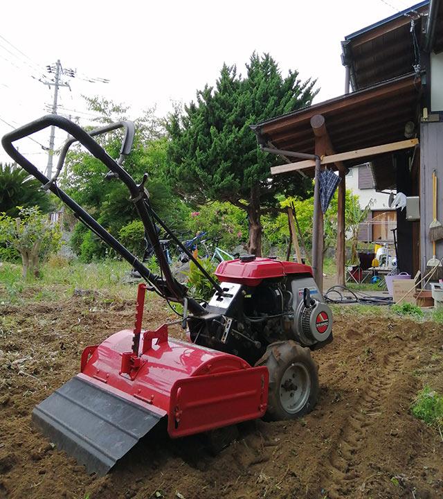 わが家の耕運機
