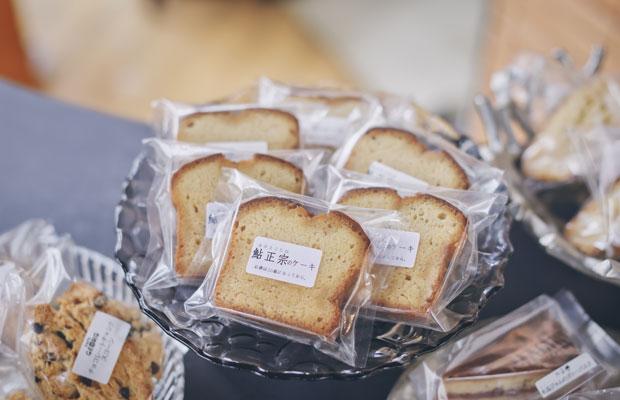 やさしい味わいの手づくりスイーツに心がほっこり和む。写真は新潟市のカフェ〈ゲオルク〉から届いたもの。