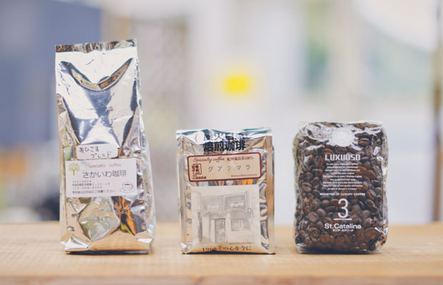カフェで扱っているコーヒー豆は購入することもできる。