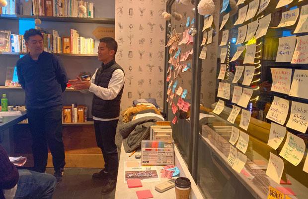 鎌倉を拠点に不動産、建築、まちづくり、空き家再生などに取り組む〈エンジョイワークス〉の協力を得て、鎌倉の暮らしにフィットするコンテンツやサービスなどについて住民とともに話し合うワークショップを複数回開催した。(写真提供:エンジョイワークス)
