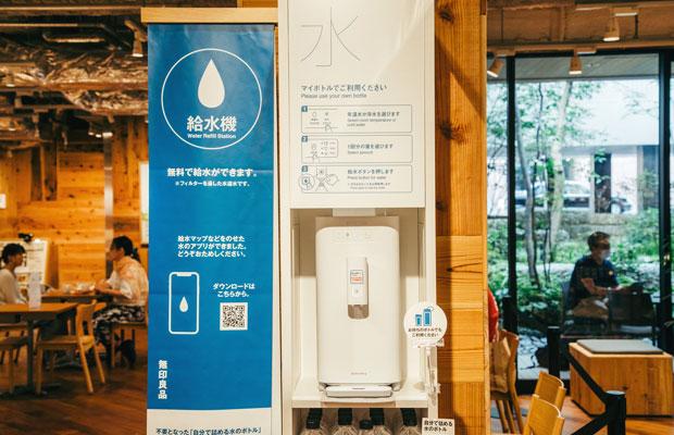 7月1日から無印良品の各店舗で順次設置されている給水機。プラスチックごみを減らすためにマイボトルの持ち込みを推奨しており、MUJIcom ホテルメトロポリタン鎌倉では以前にこの連載で紹介したプロジェクト〈Bring me Shonan〉との連携も見据えているそうだ。