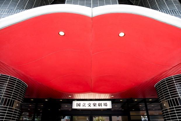 国立文楽劇場は、〈中銀カプセルタワービル〉などで知られる黒川紀章による建築。