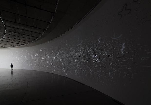 アーティスト:鈴木ヒラク
