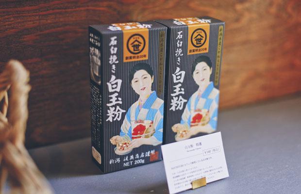新潟県産こがねもち100%使用。創業明治20年の〈渡英商店〉の白玉粉。