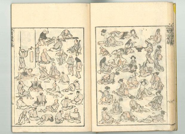 『北斎漫画』二編、左ページの上のほうに、楽器を演奏する姿が描かれている。