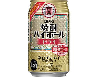 タカラ「焼酎ハイボール」〈ドライ〉350ml