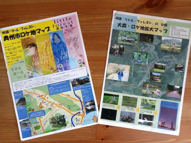 ロケ地マップも配布されているので、1日かけてぐるっと巡るのもおすすめです。