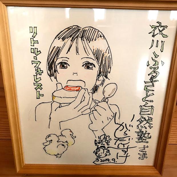 撮影地でもあった衣川ふるさと自然塾の施設内では原作者・五十嵐大介さんの複製原画も展示されています。