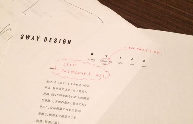 事務所の設計計画と同時に、事業の根幹を言語化しました。