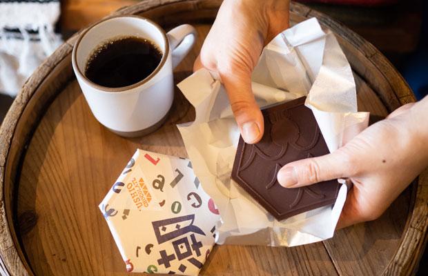 〈USHIO CHOCOLATL〉と一緒につくった〈生姜チョコレート〉。