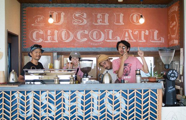 尾道にあるチョコレート工場&販売&カフェ。スタッフのみなさんと。