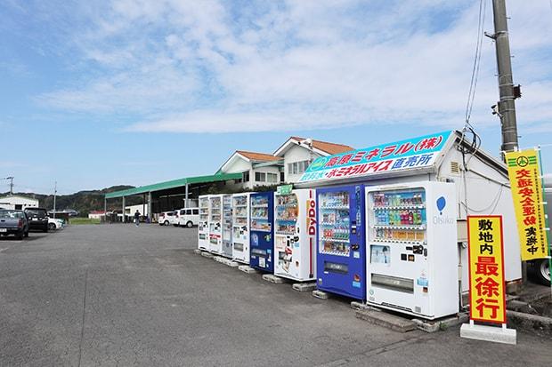 各飲料メーカーの自販機が並ぶ〈高原ミネラル〉の本社。