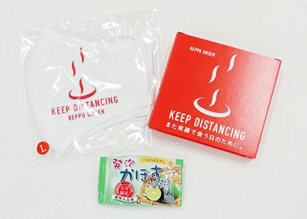 マスク(M/L)1,000円(税込)に入浴剤も付いている。