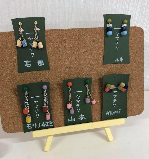 〈ヤマチク〉のブースでは、竹箸の製造工程でどうしても出てしまう端材を使ったアクセサリーづくり体験を実施。