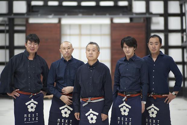 写真:船橋陽馬(根子写真館)