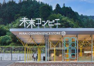 〈未来コンビニ〉人口1000人の村、徳島県那賀町木頭に現れた、クリエイ …