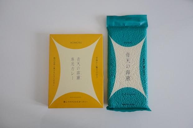 青天の霹靂「専用カレー」1個(1人分180 g)+ 令和2年産青天の霹靂2合パック1袋のセット