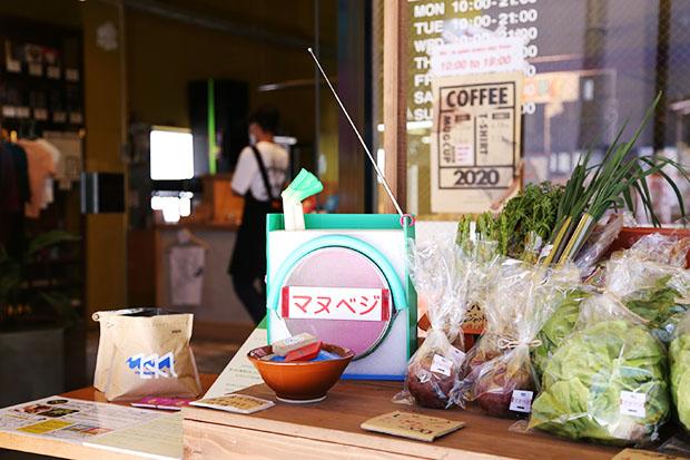 コーヒーカスの肥料で育てた〈マヌベジ〉が好評!福岡のコーヒーショップが生み出す「循環」とは?