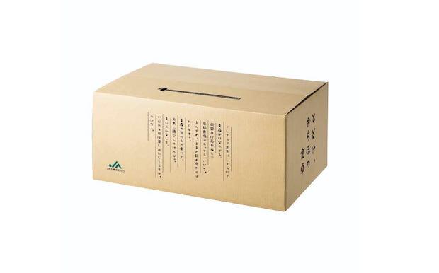 食材を発送するボックスには青森の方言で書かれたメッセージが入っている