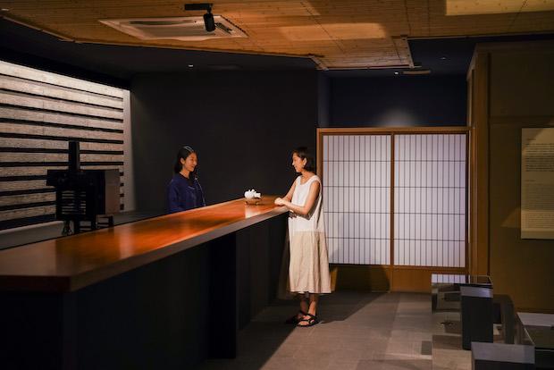 お茶と酒 たすき 近藤悠三記念館