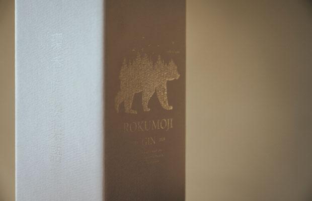 森を守り、環境を守りたい。熊の背中に森が描かれたろくもじのロゴマークには、そんな思いが込められている。