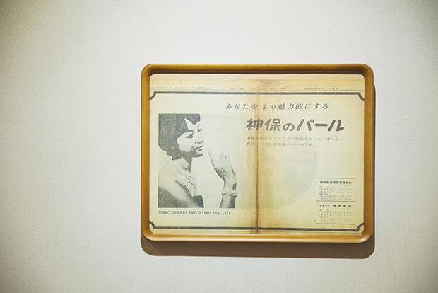 創業間もない昭和42年(1967年)の新聞広告が店内に。