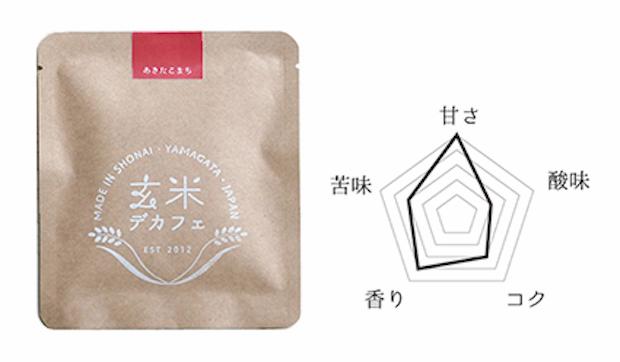 秋田県産〈あきたこまち〉は、しっかりとしたお米の甘さと香りが楽しめます。