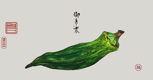 イラストには、真っ直ぐではない自然なかたちのオクラが描かれています。