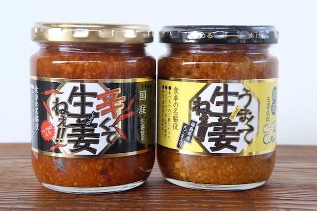 国産生姜にハバネロを加えた〈辛くて生姜ねぇ!!〉も、辛さがクセになるおいしさ。