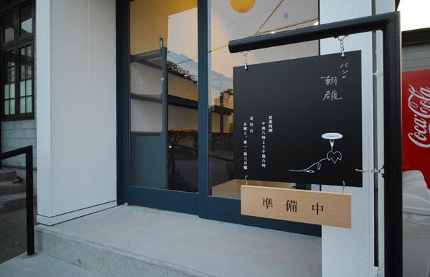 店舗計画では、ロゴデザインや看板制作もお手伝いしています。