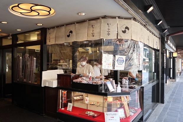 梅ヶ枝餅が人気の〈かさの家〉。