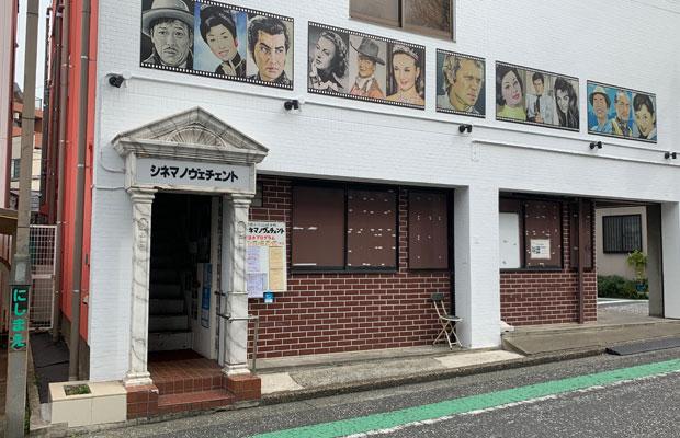 日本一小さなフィルム映画館〈シネマノヴェチェント〉。